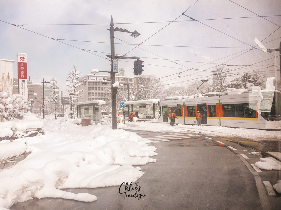 How to get to Toyama & in-city transportation | #Toyama #富山