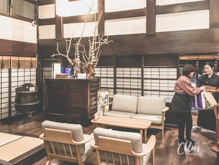 Where to Stay in Takayama | Immerse yourself in local hospitality and traditional Japanese hotel experience at luxury Takayama Ryokan. | #Takayama #TakayamaRyokan #JapaneseRyokan #Ryokan #Kaiseki #JapaneseCuisine #tatami | chloestravelogue.com