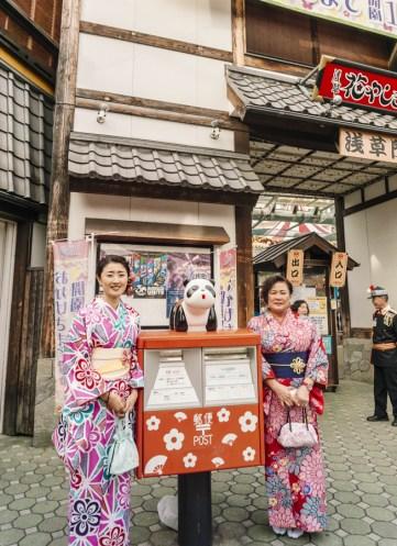 Things to Do in Asakusa | Tokyo Places to Visit: Hanayashiki - Japan's oldest amusement park | #Asakusa #Tokyo #ThingstoDoinAsakusa #Hanayashiki #Nakamise #AsakusaFood Things to Do in Asakusa | Tokyo Places to Visit: Hanayashiki - Japan's oldest amusement park | #Asakusa #Tokyo #ThingstoDoinAsakusa #Hanayashiki #Nakamise #AsakusaFood