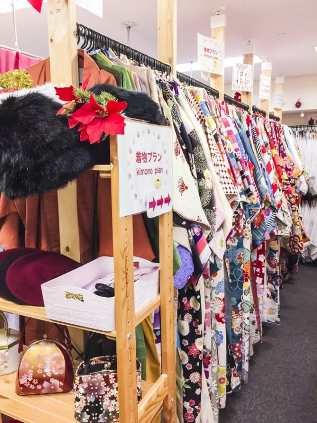How to Rent a Kimono in Asakusa, Tokyo | Learn about kimono facts, types & terminology (+Kimono Rental Shops Comparison) | #kimono #Asakusa #Tokyo #ThingstoDoinAsakusa #kimonoRental #infographic