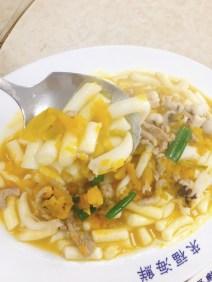 What to Eat in Penghu Island, Taiwan | Penghu Food - Pumpkin Rice Noodle (金瓜麵猴) #Penghu #Taiwan #澎湖