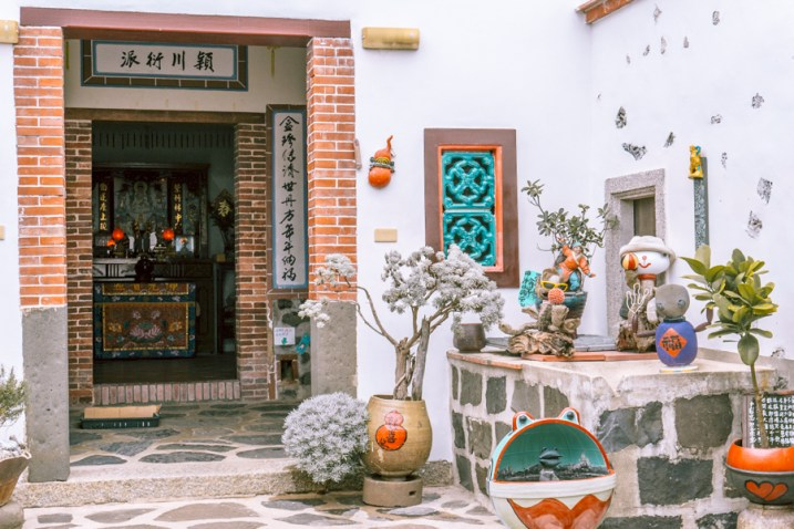 Penghu Taiwan 3 Day Itinerary | Day 2 Xiyu & Baisha : Erkan Ancient Residences #Penghu #Taiwan #澎湖
