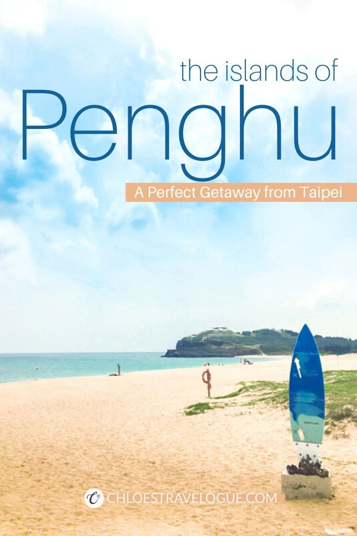 The Ultimate Guide to Penghu Island, A Perfect Weekend Getaway from Taipei, Taiwan | Explore Taiwan's best-kept secret island with insider's tips on 15 Things to Do, What (Where) to Eat, How to Get there, etc. | #Penghu #Taiwan #IslandVacation #summervacation #travelasia