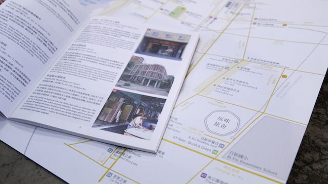 Play Design Hotel Taipei | Custom-designed Guidebook & Map for Dadaocheng and Zhongshan District - CHLOESTRAVELOGUE.COM