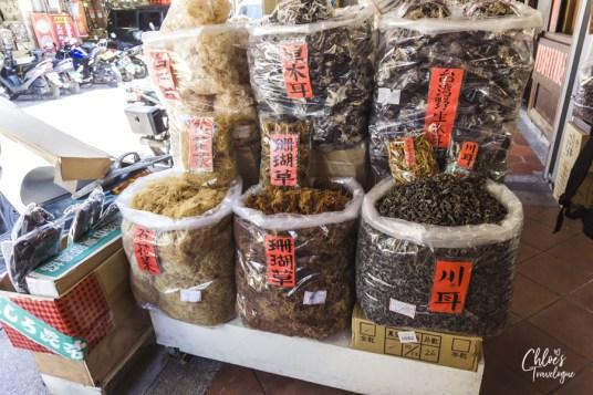 Dadaocheng: Traditional Taiwanese gourmet souvenir shopping on Dihua Street | #Taipei #Taiwan #Dadaocheng #DihuaStreet #迪化街 #大稻埕