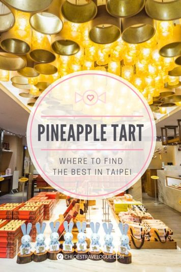 Where to Find the Best Pineapple Cake in Taipei | Detailed comparison of the top three brands - Chia Te Taipei, Sunny Hills Taipei & LeeChi Taipei | #Taiwan #PineappleCake #PineappleTart #ChiaTePineappleCake #SunnyHillsPineappleCake #LeeChiPineappleCake #mustbuysouvenir #whattobuyintaiwan