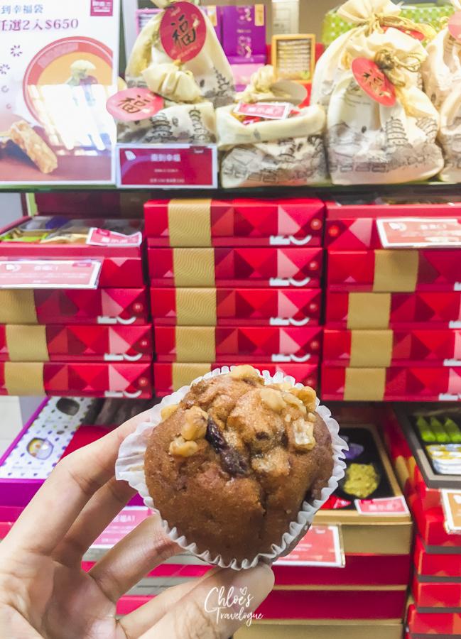 Best Sweets in Kaohsiung, Taiwan - Jia Pa Zi - Longan Cake | Pineapple Cakes & Alternatives for Souvenir, Shaved Ice, Mochi & Matcha Desserts | #Pineapplecake #Taiwan #WhattobuyinTaiwan