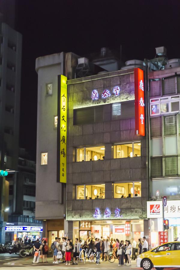 Taipei Itinerary 3 Days (Written by a Taiwan Resident) | Yongkang Street - holy grail of Taiwanese cuisine (Din Tai Fung - Xiao Long Bao) | #Taipei #Taiwan #TaipeiItinerary #TaipeiThingstoDo #TaipeiTravel #YongkangStreet #foodiedestination #DinTaiFung #Xiaolongbao