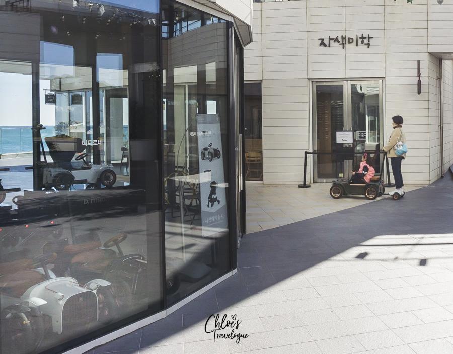 Ananti Cove Busan | D. Throne @Ananti Town | #DThrone #Busan #TravelKorea #AnantiCove #AnantiCoveBusan #luxuryhotel #beachresorts #TravelAsia #VisitAsia #아난티코브 #기장