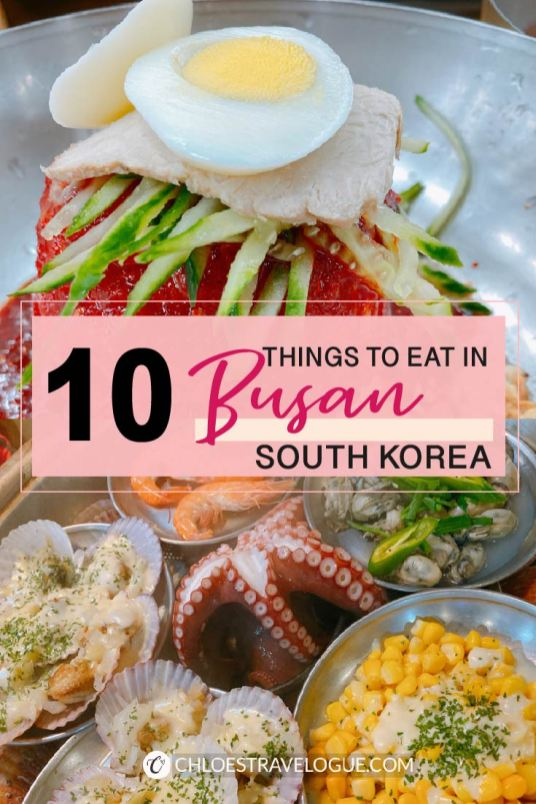 The Ultimate Busan Food Guide | 10 Best Things to Eat in Busan According to Korean | #BusanFood #WhattoeatinBusan #ThingstoeatinBusan #Busan #Korea #TravelKorea #TravelBusan #TravelAsia #KoreanFood