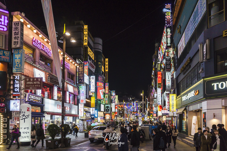 Where to Stay in Busan, South Korea | 6 Best Areas to Stay in Busan According to Korean - #2. Seomyeon for the most central location | #WheretoStayBusan #BusanHotel #Seomyeon #Busan #Korea #TravelKorea #AsiaTravel #VisitAsia