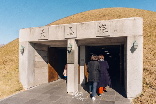 Things to Do in Gyeongju, South Korea - #4. Cheonmachong Tomb - One of few Silla tombs visitors are allowed to enter | #Gyeongju #SouthKorea #Korea #KoreaTravel #AsiaTravel #ThingstodoinKorea #UNESCOWorldHeritageSites #cheonmachong