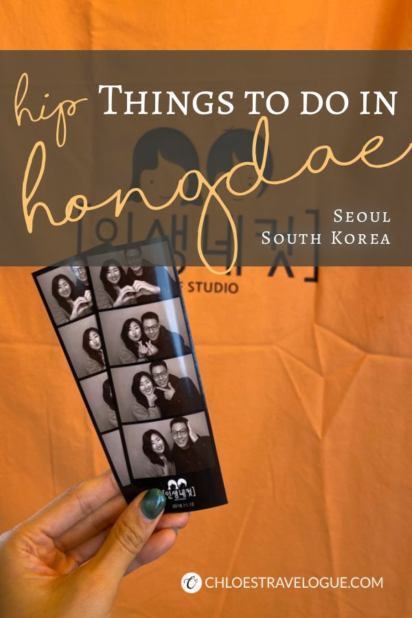 Fun & Unusual Things to do in Hongdae: A Local's Guide to Seoul's Hippest Neighborhood | Hongdae used to be my neck of the woods during the college years. See my full list of what to do, what to eat, best cafes/bars/clubs, and where to stay in Hongdae. | #Hongdae #Seoul #TravelKorea #AsiaTravel #ThingstoDo
