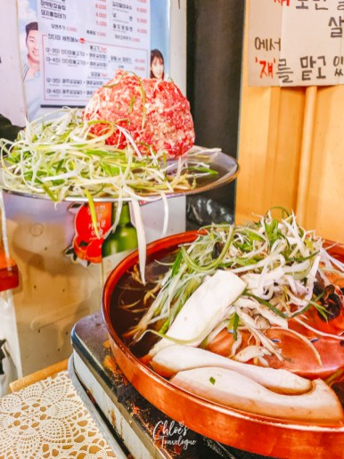 [What to Eat in Hongdae & Where] 4. Bulgogi is everyone's favorite marinated beef dish. | #Hongdae #Seoul #TravelKorea #AsiaTravel #KoreanFood #Bulgogi