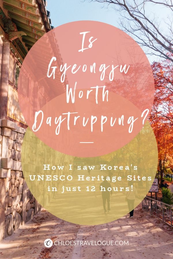 Gyeongju Day Trip from Busan: How I saw Korea's UNESCO World Heritage city in one day with Gyeongju Tours | #Gyeongju #GyeongjuDayTrip #BusanDayTrip #GyeongjuTour #SouthKorea #Korea #KoreaTravel #AsiaTravel #UNESCOWorldHeritageSites #GyeongjuTour