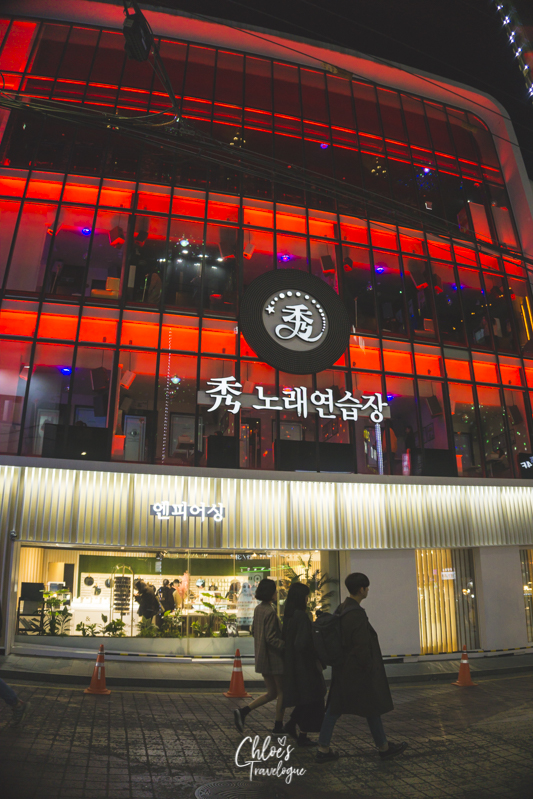 [What to Do in Hongdae: A Local's Guide to Seoul's Hippest Neighborhood] - Sing Your Heart Out at Noraebang | #Hongdae #Seoul #TravelKorea #AsiaTravel #ThingstoDo