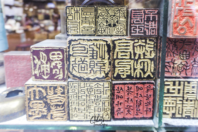 What to Buy in Insadong, Seoul: Personal Stamp | #Insadong #InsadongSouvenirs #SeoulShopping #VisitSeoul #AsiaTravel #KoreanSouvenirs