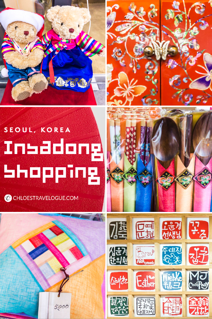 What to shop in Insadong? Add this to your Seoul shopping list: 12 unique Korean souvenirs worth buying in Seoul's traditional district | #Insadong #KoreanSouvenirs #SeoulShopping #VisitSeoul #AsiaTravel