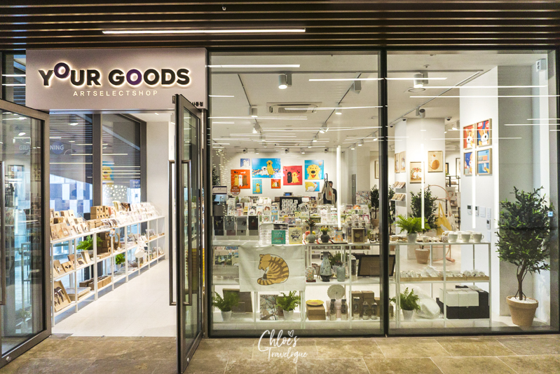 [Seoul Travel Guide by a Korean] What to Do in Insadong, Seoul's Traditional District: Visit the latest cultural shopping mall, Anyoung Insadong | #Insadong #Seoul #TravelKorea #AsiaTravel #ThingstoDo #AnyoungInsadong