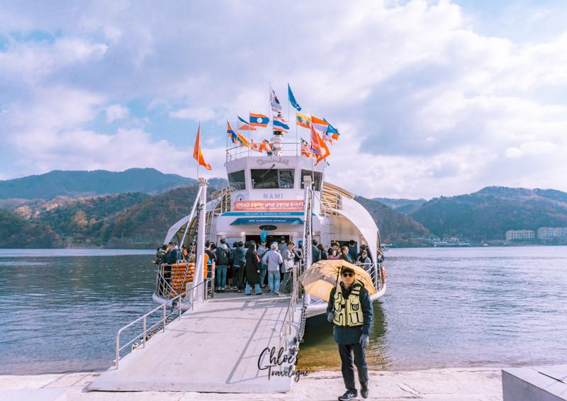 What to Do in Nami Island | #2. Enjoy a Ferry Ride into Nami Island | #NamiIsland #Korea #Gapyeong #DayTripsfromSeoul