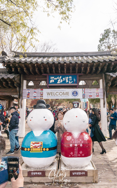 Nami Island in Korea: Snowman is its mascot.