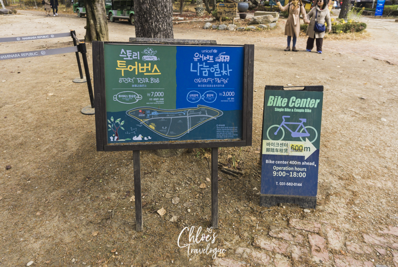 What to Do in Nami Island | 4. Replicate K-Drama Scene on a Bike  | #NamiIsland #Korea