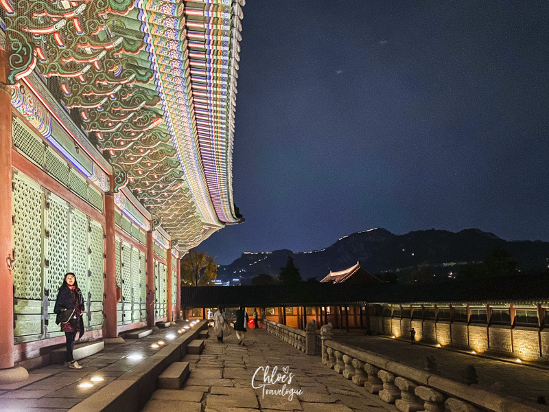 Gyeongbokgung Palace at Night: Sajeongjeon, Joseon kings' main office | #Sajeongjeon #Gyeongbokgung #VisitSeoul #TravelKorea