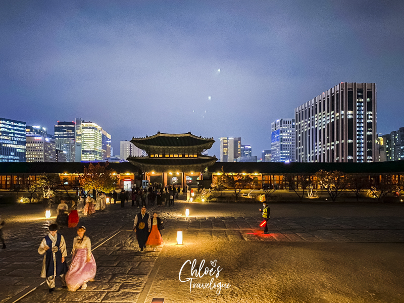 Gyeongbokgung Palace at Night: A Limited-time Evening Events | #Gyeongbokgung #palaceconcert #SeoulatNight #VisitSeoul #TravelKorea #AsiaBucketList