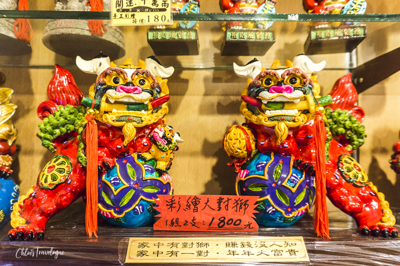 What to Buy in Kinmen Island: miniature wind lions | Kinmen Travel Guide: Taiwan's one-of-a-kind island filled with war history, rich culture, and ancient architecture. | #KinmenIsland #KinmenTaiwan #traveltaiwan #travelasia #金門