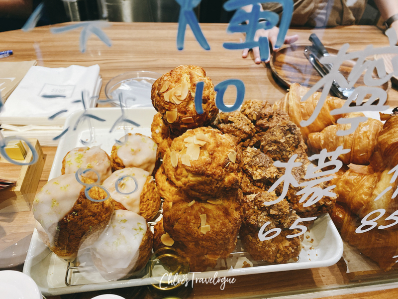 A Local's Guide to Yong Kang Street Taipei: the best of YongKang Street Dessert | 5. Ciao Ciao Scones | #Yongkangstreet #taipeitravel #TaiwanTrip #TaiwaneseFood #scones