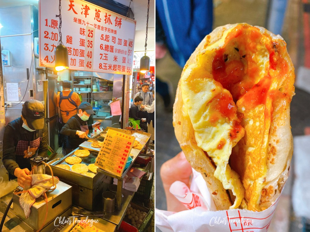 A Local's Guide to Yong Kang Street Taipei: the best of YongKang Street Food | 6. Tian Jin Dan Bing | #Yongkangstreet #taipeitravel #TaiwanTrip #TaiwaneseFood #streetfood