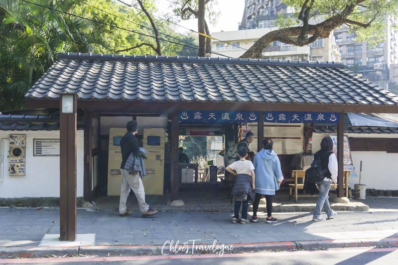 Best Hot Spring in Beitou   Beitou Public Hot Spring - Millennium Hot Spring   #MillenniumHotSpring #BeitouHotSprings #BeitouTaiwan #TravelAsia