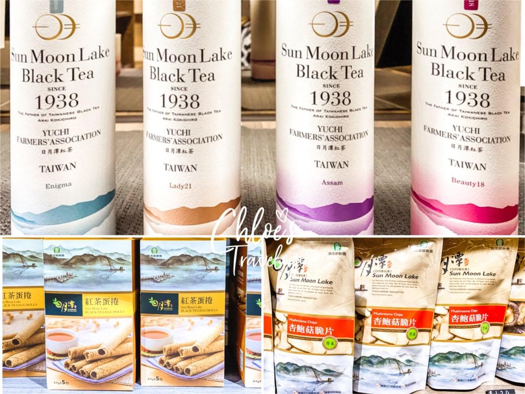 Sun Moon Lake Taiwan | Things to Do + Itinerary: Sun Moon Lake Tea & Souvenirs | #SunMoonLakeTea #SunMoonLake #TaiwanItinerary #TaichungDayTrip