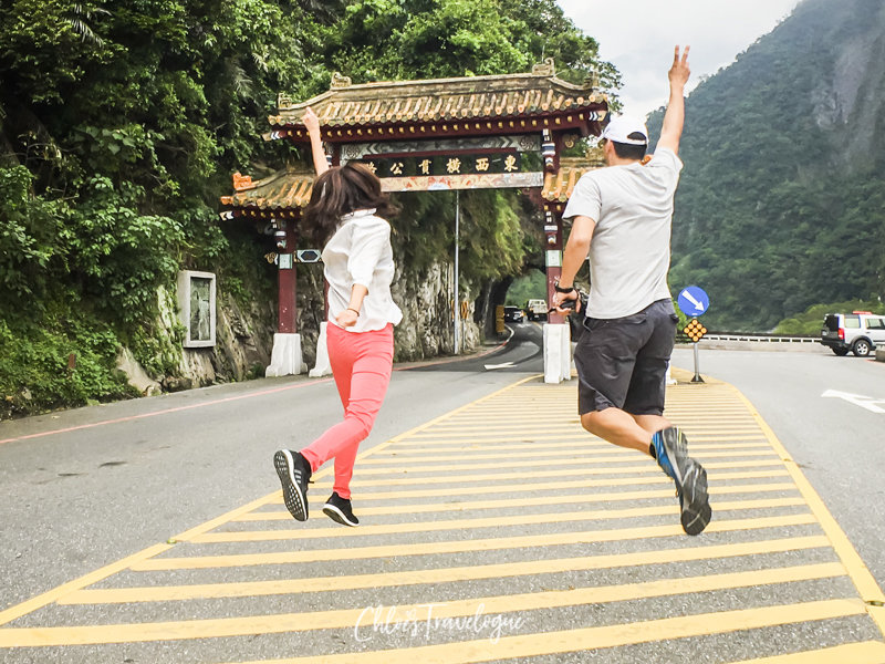 9 Best Taroko Gorge Trails for Beginners (Taroko National Park in Taiwan) | 1. East Arch Gate | #TarokoNationalPark #TarokoGorge #HikingTravel #TravelTaiwan