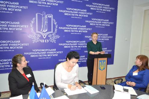 Conference of young scholars about European intergation of Ukraine (1)