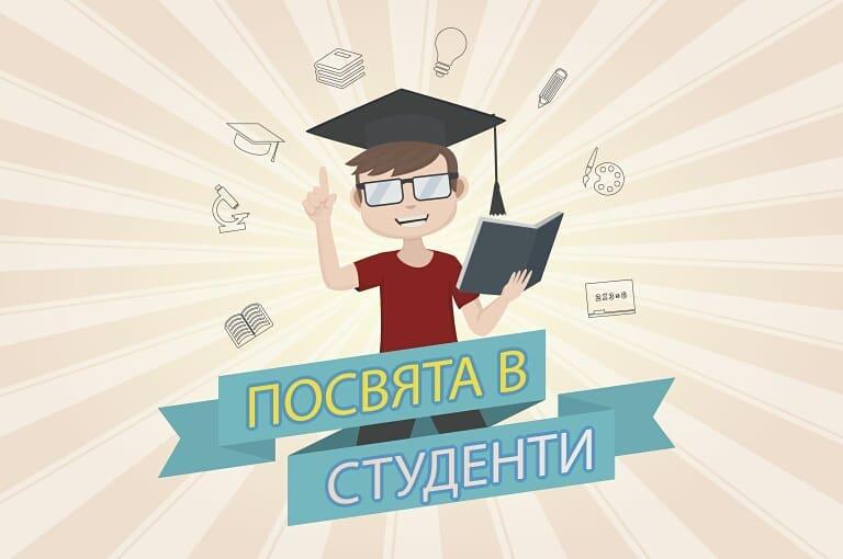 Відбулась посвята першокурсників у студенти ЧНУ ім. Петра Могили ...