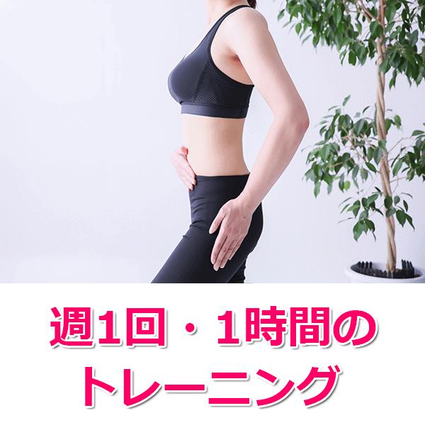 樫木トレーニング16エクササイズ