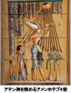 古代エジプトと宇宙人!!: 超豬鹿蝶