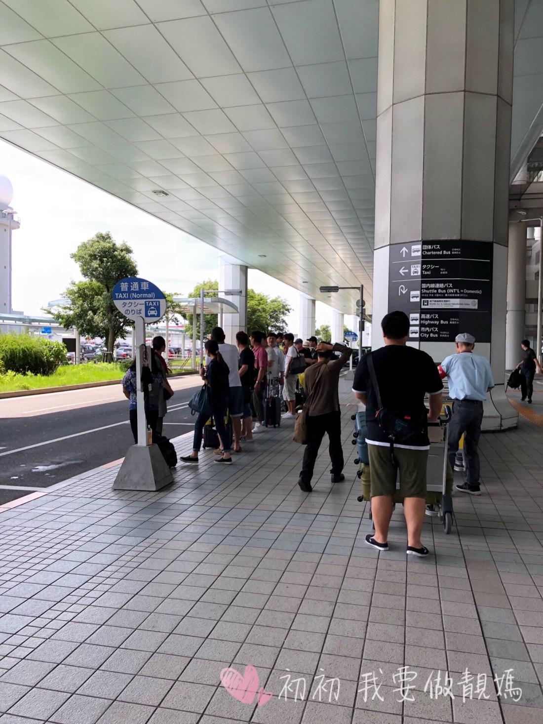 [福岡親子自由行]Day1:福岡Daiwa Roynet Hotel.拉麵 </p>                   </div>                                         <div class=