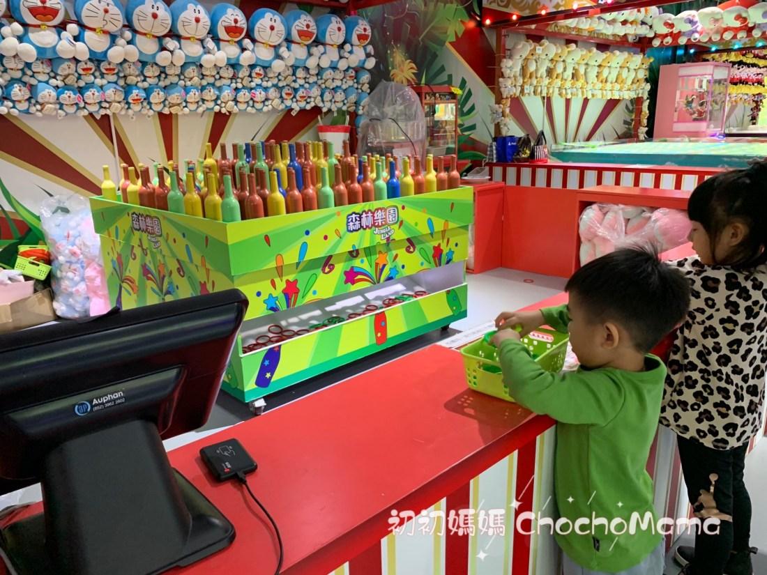 [親子好去處]森林波波池X攤位遊戲 X碰碰車· 新田森林樂園 JungleLand·The Boxes – 初初 媽媽 Chocho mama