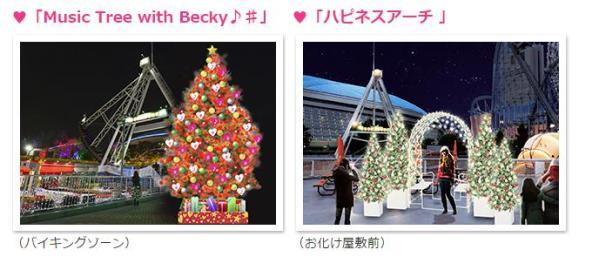 東京ドーム写真スポット