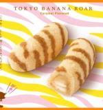 ROAR Caramel Flavor TOKYO BANANA