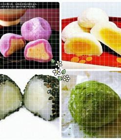 Bánh Mochi Mix 4 vị Daifuku