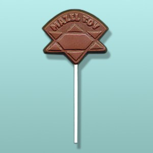 Chocolate Mazel Tov Hanukkah Lolly