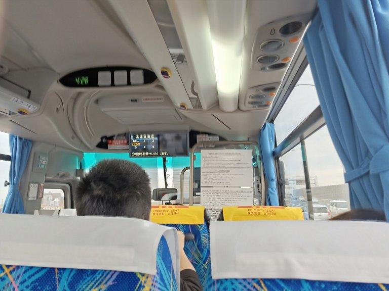 【關西交通】跟著我一路從關西機場到京都,京都到大阪,大阪市區玩透透 – 一邊上班一邊環遊世界 </p> </div><!-- .center-block .entry-content --> </article><!-- #post-## -->  <nav class=