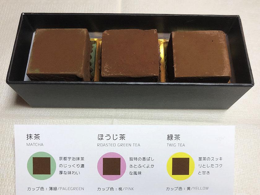 カップの色によって味の違いがわかる