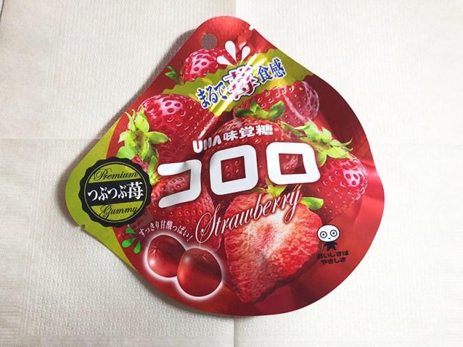 苺の絵いっぱい