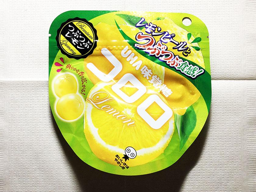 黄緑がかわいい