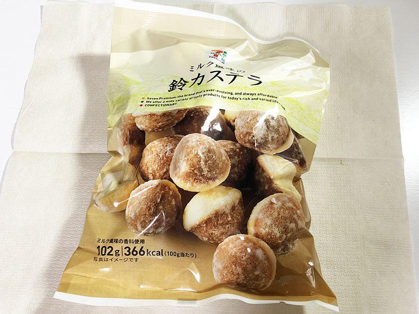 セブンプレミアムから発売の鈴カステラ製造はローヤル製菓