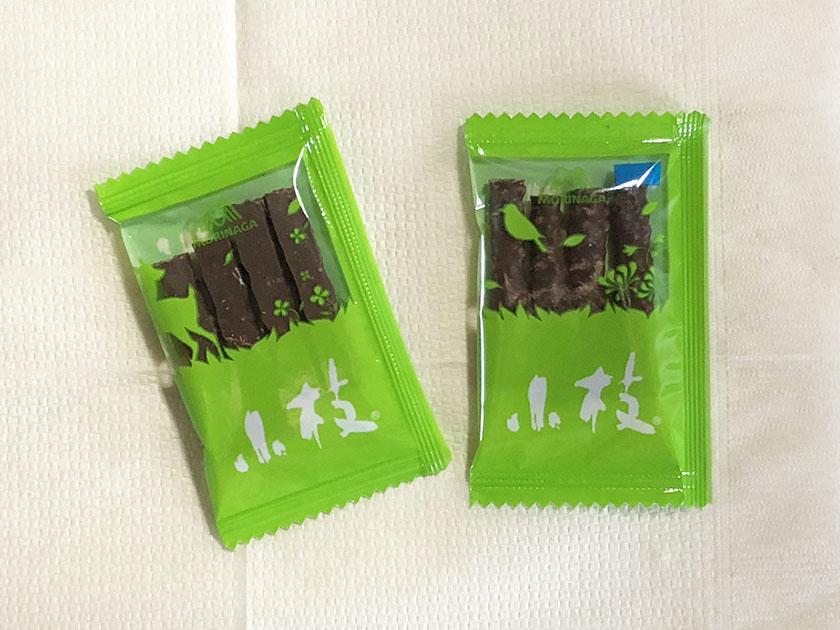 ミントの葉っぱ色の個包装